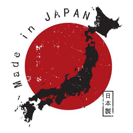 Ilustración de made in japan rubber stamp - Imagen libre de derechos