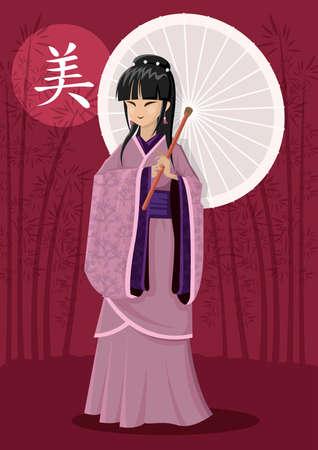 Illustration pour chinese woman with umbrella - image libre de droit