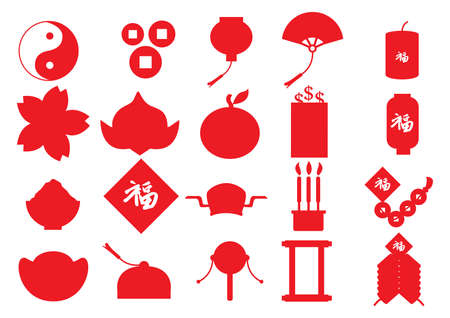 Illustration pour collection of chinese icons - image libre de droit