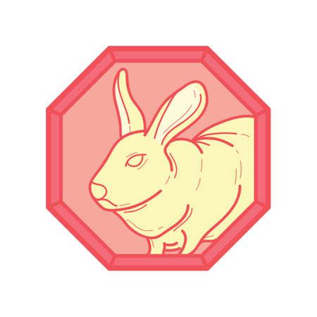 Ilustración de rabbit - Imagen libre de derechos