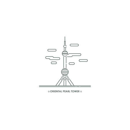 Illustration for oriental pearl tower - Royalty Free Image