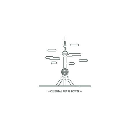 Ilustración de oriental pearl tower - Imagen libre de derechos