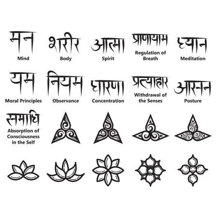 Illustration for Yoga icons and sanskrit texts - Royalty Free Image