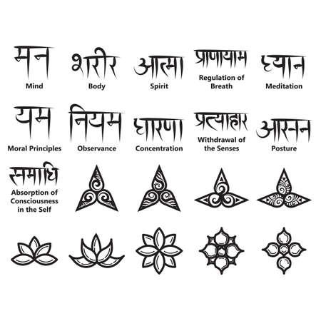 Ilustración de Yoga icons and sanskrit texts - Imagen libre de derechos