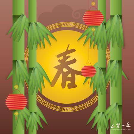 Ilustración de Chinese new year decoration - Imagen libre de derechos