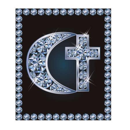 Ilustración de Islamic crescent and christian cross symbols, vector illustration - Imagen libre de derechos