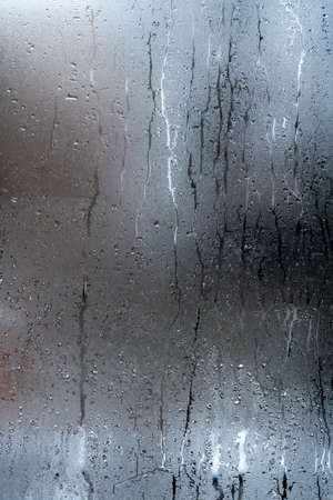 Photo for Autumn rain, the inscription on the sweaty glass - question mark - Royalty Free Image