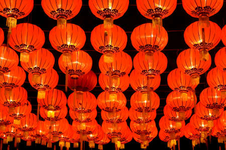 Photo for Chinese Red lanterns at night - Royalty Free Image