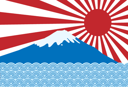Illustration pour vector of red sun ray of japan rising sun with fuji san and blue wave - image libre de droit