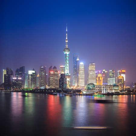 Photo pour beautiful shanghai skyline at night,China - image libre de droit