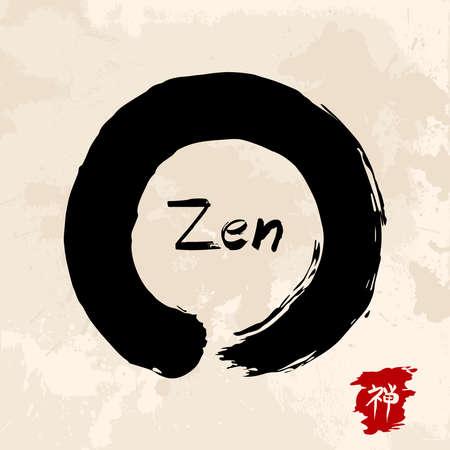 Ilustración de Enso Zen circle illustration in traditional hand drawn brush stroke style. Meditation symbol of Buddhism with calligraphy. EPS10 vector file. - Imagen libre de derechos