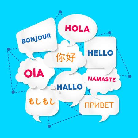 Ilustración de Chat bubbles with hello word in different languages, concept illustration for translation idea or international communication. EPS10 vector. - Imagen libre de derechos