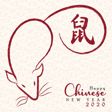 Ilustración de Happy Chinese New year 2020 traditional greeting card of red mouse in hand drawn asian art style. - Imagen libre de derechos