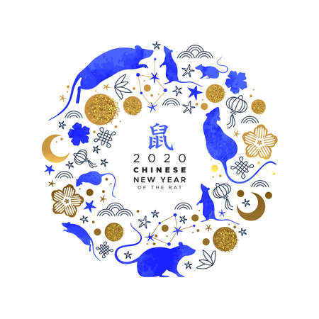 Ilustración de Chinese New Year 2020 greeting card of blue watercolor mouse animals, astrology symbols and traditional gold asian hand drawn icon circle frame. Calligraphy translation: rat. - Imagen libre de derechos