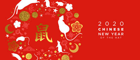 Illustration for Chinese New Year 2020 greeting card of gold mouse animals, astrology symbols and traditional golden asian hand drawn icon on red background. Calligraphy translation: rat. - Royalty Free Image