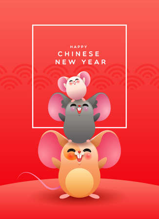 Illustration for Happy Chinese New Year of the rat 2020 greeting card illustration. Funny mouse cartoon friends or cute family on traditional red background. - Royalty Free Image