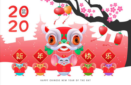 Ilustración de Chinese New Year 2020 greeting card of little colorful rats in diverse colors with traditional costume, plum blossom tree and lion dance dragon. Calligraphy translation: happy holiday wishes, rat. - Imagen libre de derechos