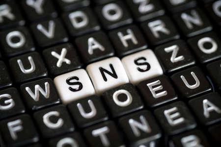 Photo pour SNS with alphabet beads - image libre de droit