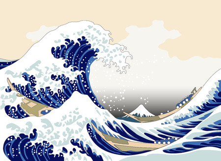 Ilustración de Hokusai wave - Imagen libre de derechos