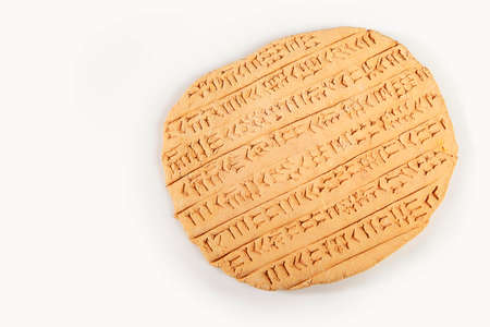 Photo pour Ancient type of Akkad empire style cuneiform writing in brown clay - image libre de droit