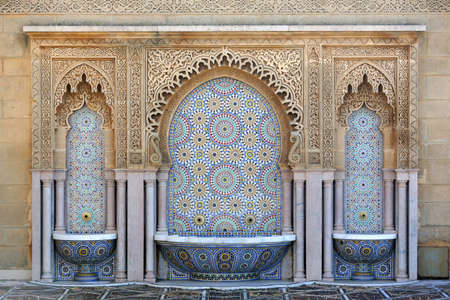 Foto de Fountain at Mausoleum of Mohammed V. The Mausoleum of Mohammed V is a mausoleum located on the opposite side of the Hassan Tower, on the Yacoub al-Mansour esplanade in Rabat, Morocco. - Imagen libre de derechos