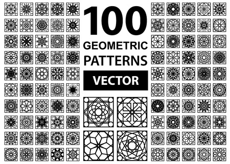 Illustration for Seamless texture with geometric ornament. Vector set of arabic patterns - Royalty Free Image