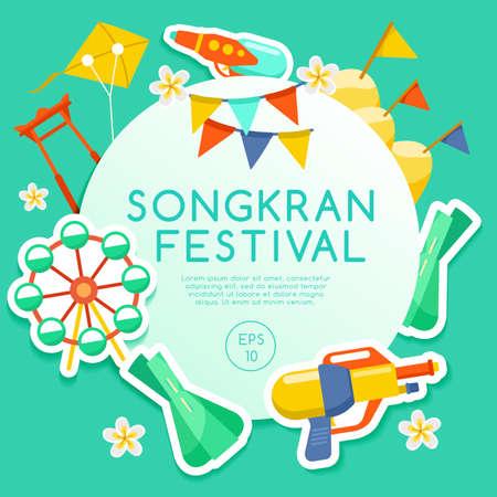 Illustration pour Songkran Festival, Thai Water Festival Elements. Vector Illustration. - image libre de droit