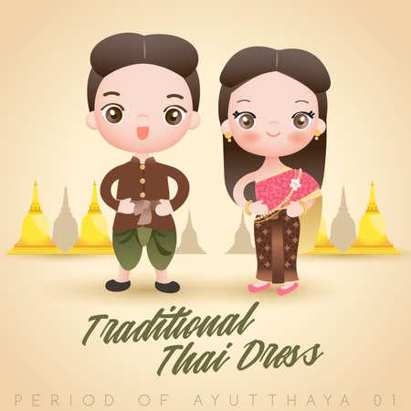 Illustration pour Boy and girl wearing traditional Thai dress : Vector Illustration - image libre de droit