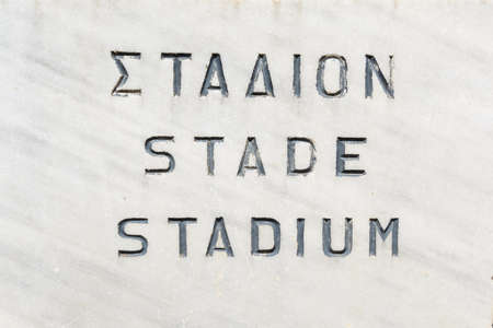 Photo for stadium sign in Greek writing carved on stone plate, Delphi , Greece - Royalty Free Image