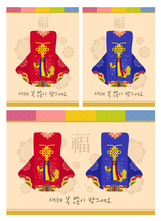 korea traditional day greeting card