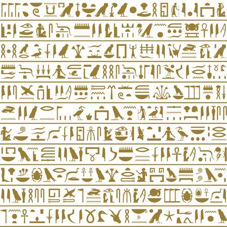 Illustration for Ancient Egyptian Hieroglyphs Seamless Horizontal - Royalty Free Image