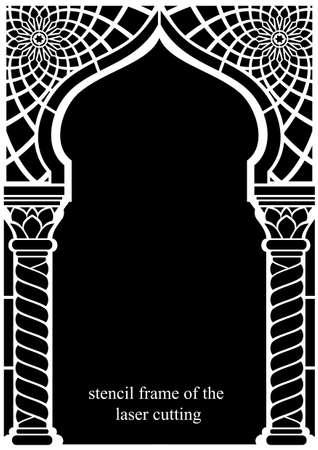 Ilustración de Architectural Arab arch. Photo frame laser cutting. Stencil. Oriental style. One-piece vector spline. - Imagen libre de derechos
