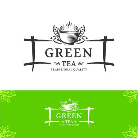 Ilustración de Green tea vector logo design template. The sign is in Chinese or Japanese style for cafes, shops and restaurants. - Imagen libre de derechos