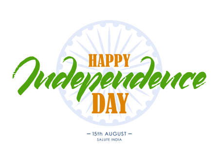 Ilustración de Vector illustration: Template of greeting card with hand lettering of Happy Independence Day. 15 th August. Salute India - Imagen libre de derechos