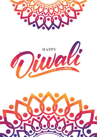Illustrazione per Colorful Indian greeting poster with handwritten lettering of Happy Diwali. - Immagini Royalty Free