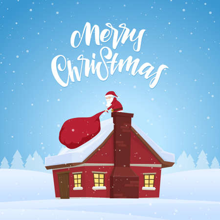 Ilustración de Santa Claus pulls a heavy bag full of gifts in house. Cartoon scene. Handwritten lettering of Merry Christmas. - Imagen libre de derechos