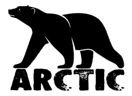 Illustration pour polar bear symbol Arctic - image libre de droit