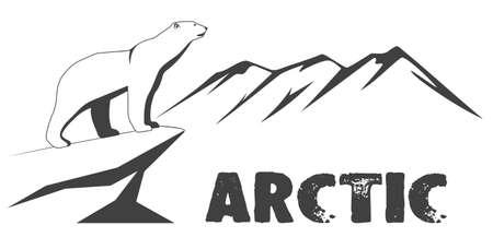 Illustration pour Drawing a polar bear against the the mountains. - image libre de droit