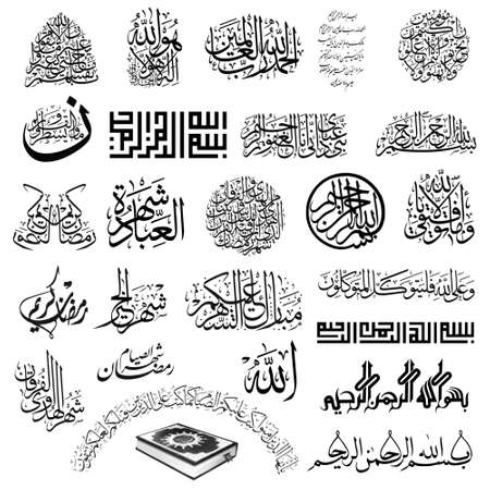 Illustration for Arabic Calligraphy Set - Royalty Free Image