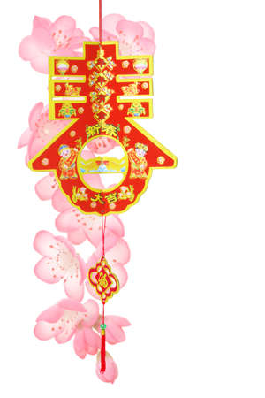 Chinese new year ornament and plum blossom  background with copy space
