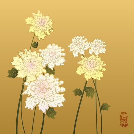 Illustration pour Chinese painting - Flower - image libre de droit