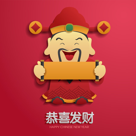 Illustration for Chinese god of wealth - Royalty Free Image