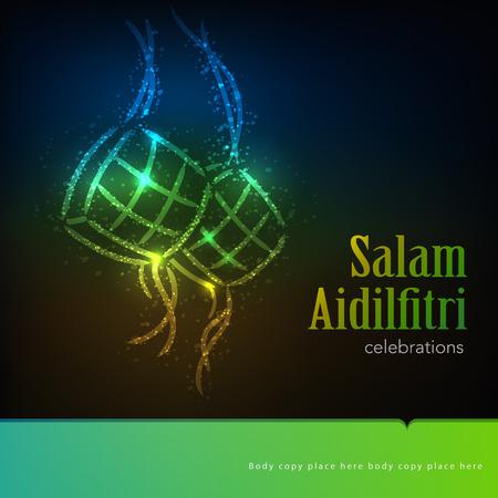 Illustration for Ramadan design background - Royalty Free Image