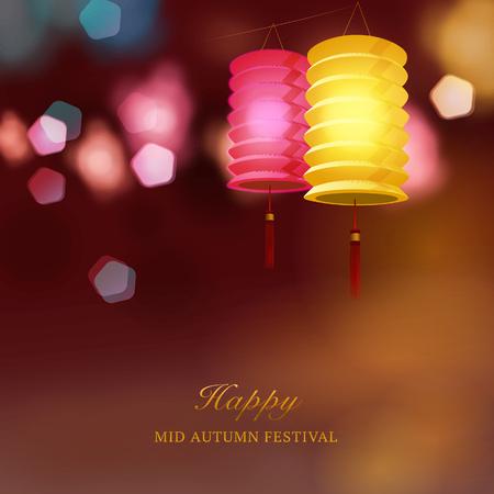 Illustration pour Chinese lantern festival - image libre de droit