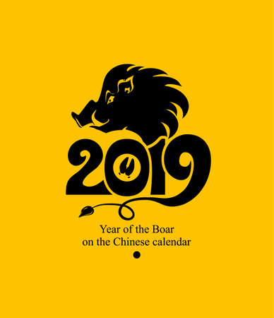 Illustrazione per Year of the Boar 2019. Pig 2019. Flat black template on yellow background. New Year's design on the Chinese calendar. Vector illustration. - Immagini Royalty Free