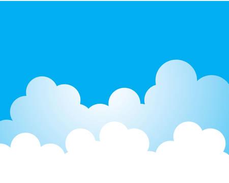 Illustration pour Blue sky with cloud vector icon illustration design - image libre de droit