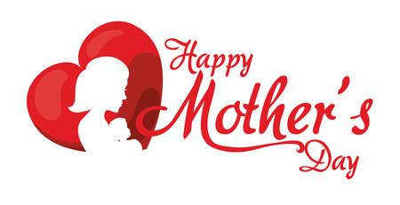 Illustration pour mothers day design, vector illustration  graphic - image libre de droit