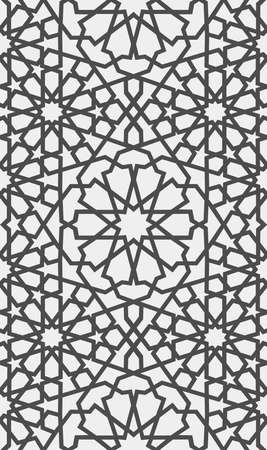 Illustration pour Islamic pattern . Seamless arabic geometric pattern, east ornament, indian ornament, persian motif, 3D. Endless texture can be used for wallpaper, pattern fills, web page background . - image libre de droit