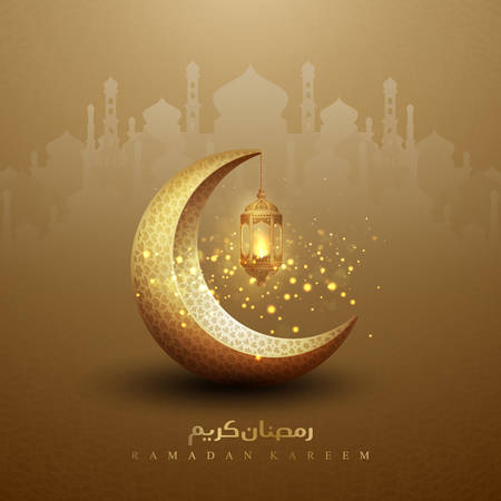 Illustration for Ramadan kareem background with a combination of shining hanging gold lanterns, arabic calligraphy, mosque and golden crescent moon. Islamic backgrounds for posters, banners, greeting cards and more. - Royalty Free Image