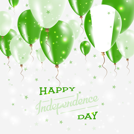 Illustration pour Independence day placard with bright colorful balloons. - image libre de droit